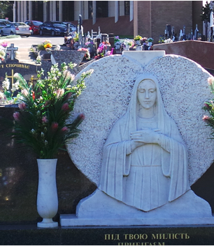 Catholic Headstones Sydney: Custom Built Catholic Memorials