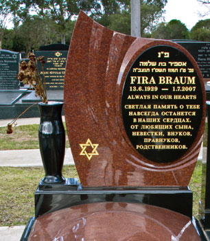 Jewish Headstones: Memorials for the Sydney Jewish Community